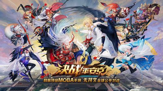 moba游戏排行榜前十名 画质最好的十款大型moba游戏推荐