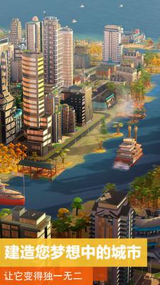 5模拟城市我是市长.jpg