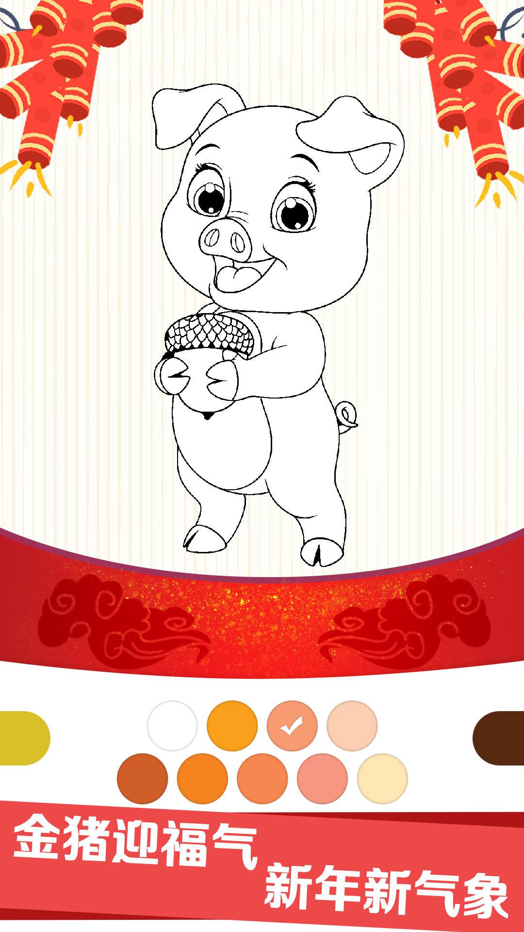 9兒童畫畫.jpg