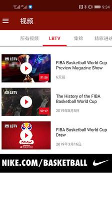 13籃球世界杯.jpg