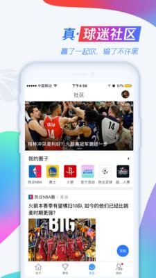 17騰訊體育.jpg