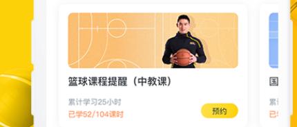 篮球直播软件哪个好 超热门的十款篮球直播软件推荐
