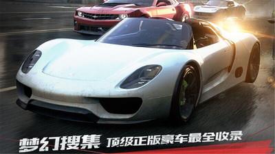 3D赛车游戏排行榜前十名 十款大型3D赛车游戏推荐