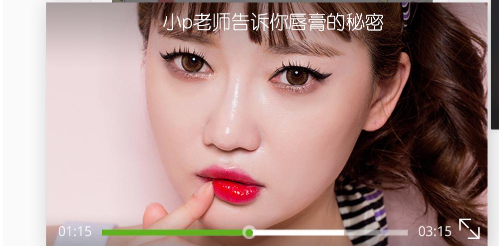 美妆直播平台哪个好 当下最火的美妆直播软件推荐