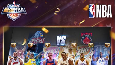 手机篮球游戏哪款好玩 玩的人多的篮球游戏排行榜