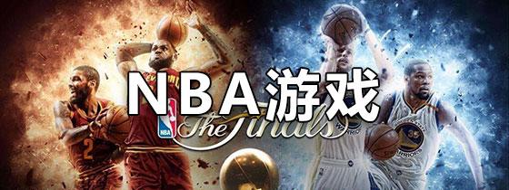 NBA游戏手游下载