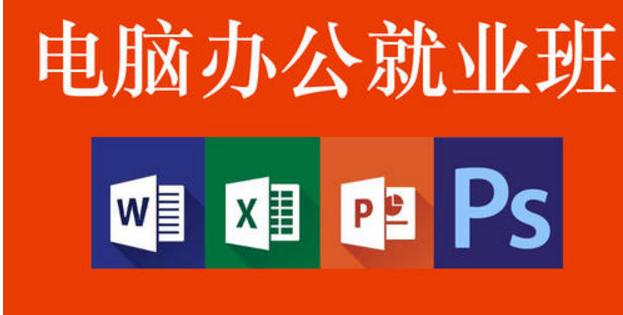 办公软件哪个最好用 办公软件有哪些