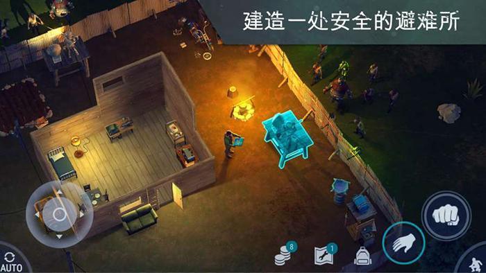手机单机生存游戏推荐 手机单机生存游戏排行