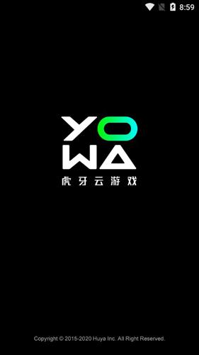 YOWA云游戏_图片2