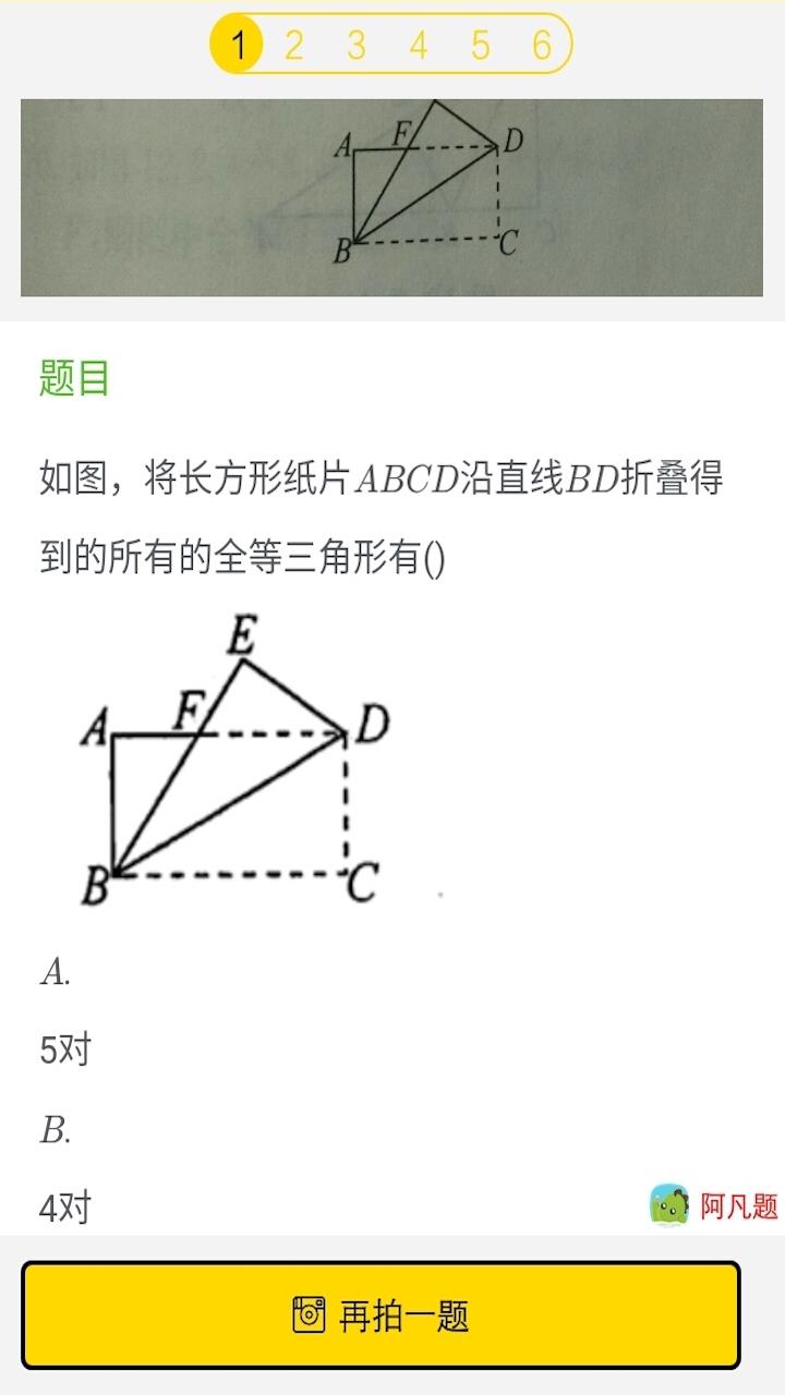 互助作业_图片3