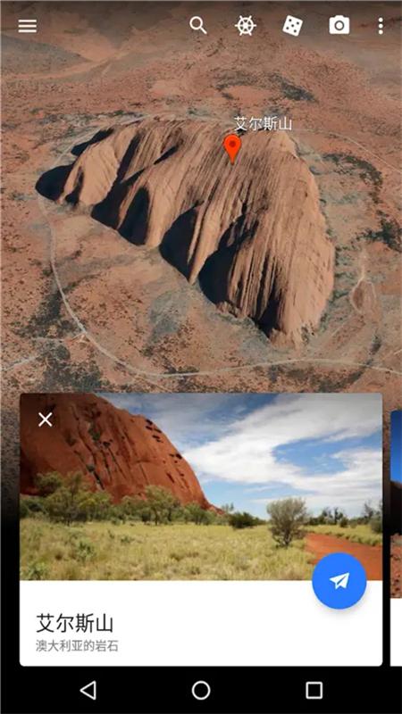 谷歌地球苹果版_图片5