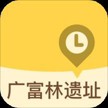广富林古文化遗址