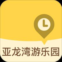 洛阳亚龙湾游乐园