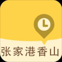 张家港香山