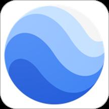 谷歌地球苹果版