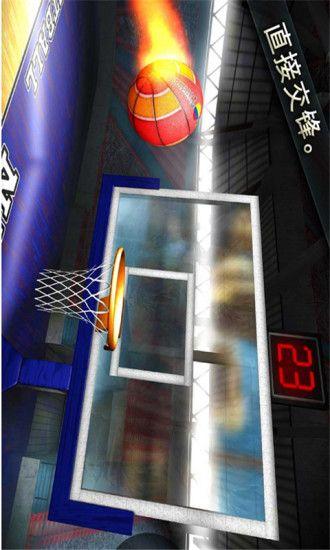 模拟篮球_图片4