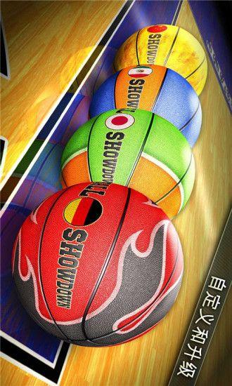 模拟篮球_图片1