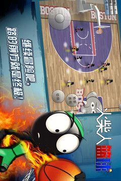 火柴人篮球_图片2