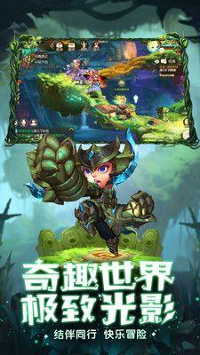 魔力奇兵_图片3