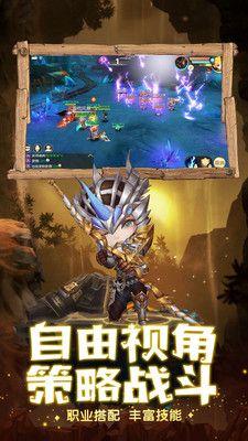 魔力奇兵_图片5