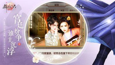 锦绣未央_图片3