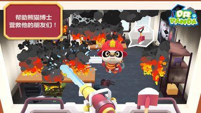 熊猫博士消防队_图片2