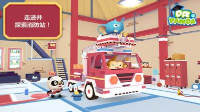 熊猫博士消防队_图片3