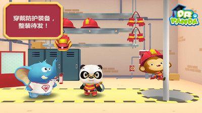 熊猫博士消防队_图片4