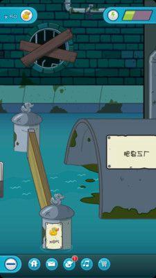 小鳄鱼爱洗澡2_图片3