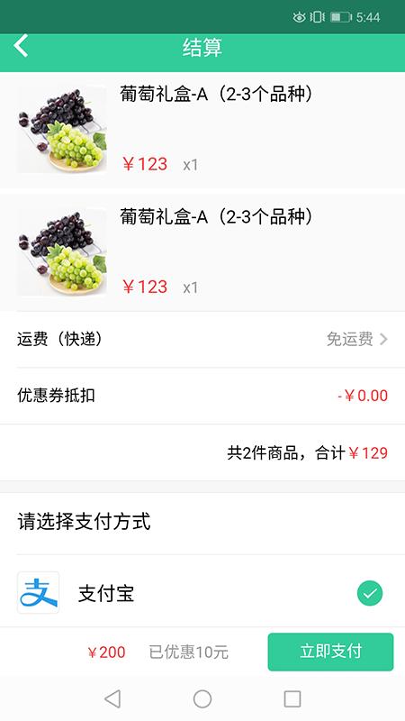 休闲游购_图片4