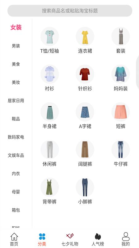 章鱼精选_图片2