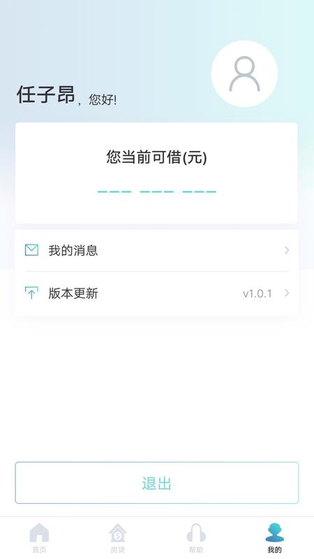 周口农商银行_图片3