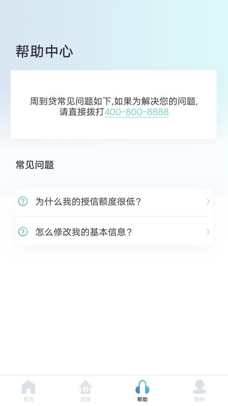 周口农商银行_图片5
