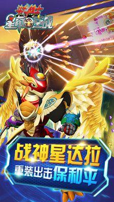 斗龍戰士之星印空戰_圖片1