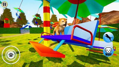 小狗模拟器_图片4