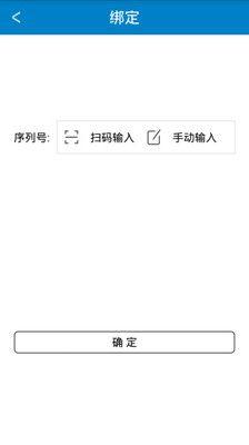 中移路由用户端_图片3