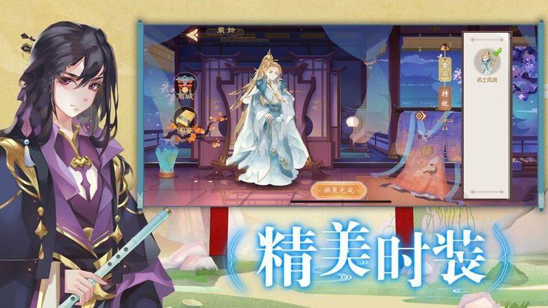 鸣剑之契_图片1