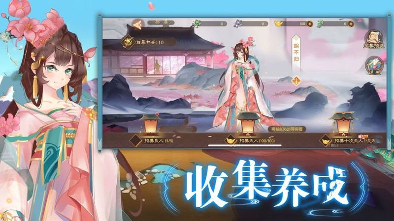 鸣剑之契_图片3