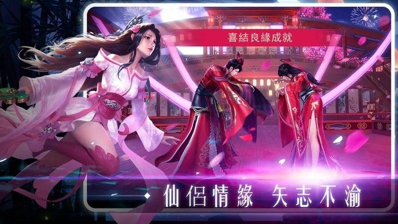 剑荡聊斋_图片3