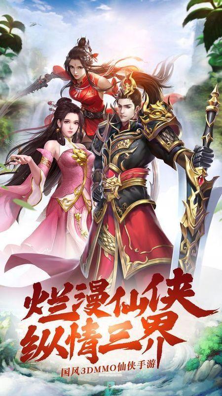 剑起沧海_图片4