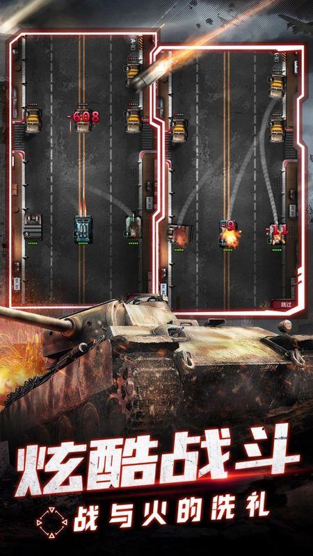 坦克征服_图片3