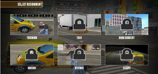 科目二模擬器_圖片3