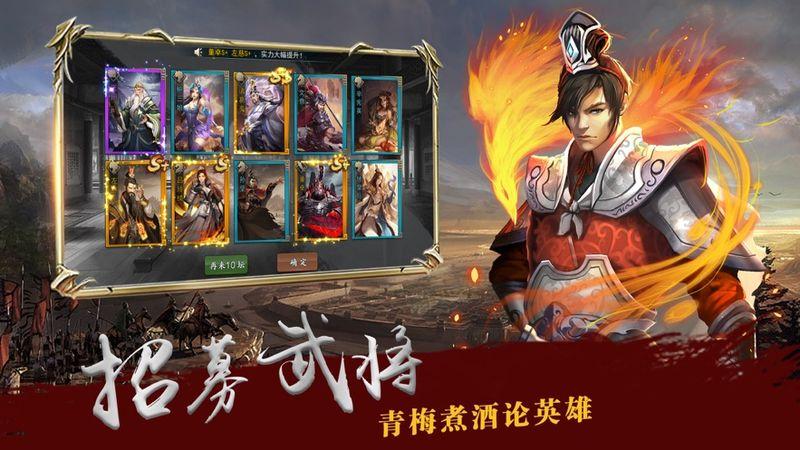龙战三国_图片5