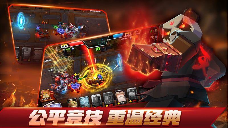 新游jk_图片2