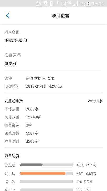 译马网_图片3