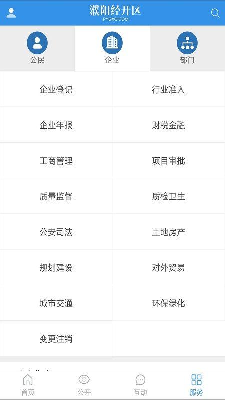 濮阳经开区_图片4