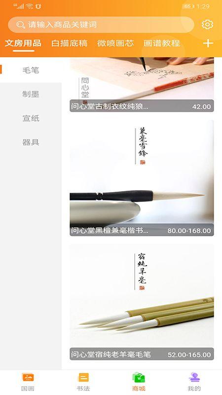 桔舍图库_图片4