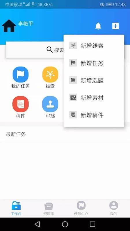 新洲融媒体_图片2