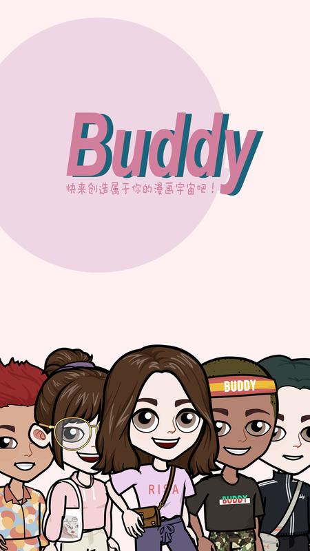 Buddy_圖片1
