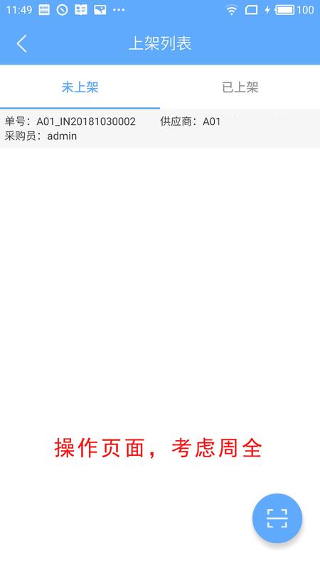 弓博_图片3